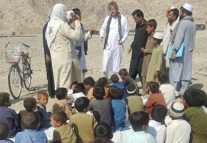 School Afghanistan