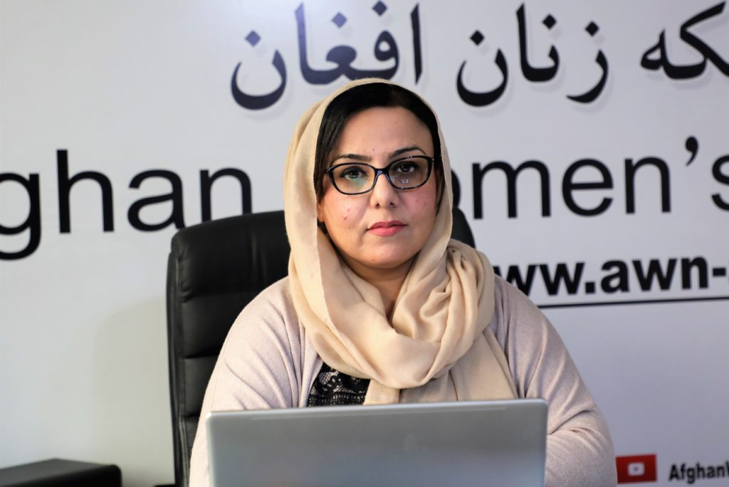 AWN Mary Akrami vrouwenrechten Afghanistan